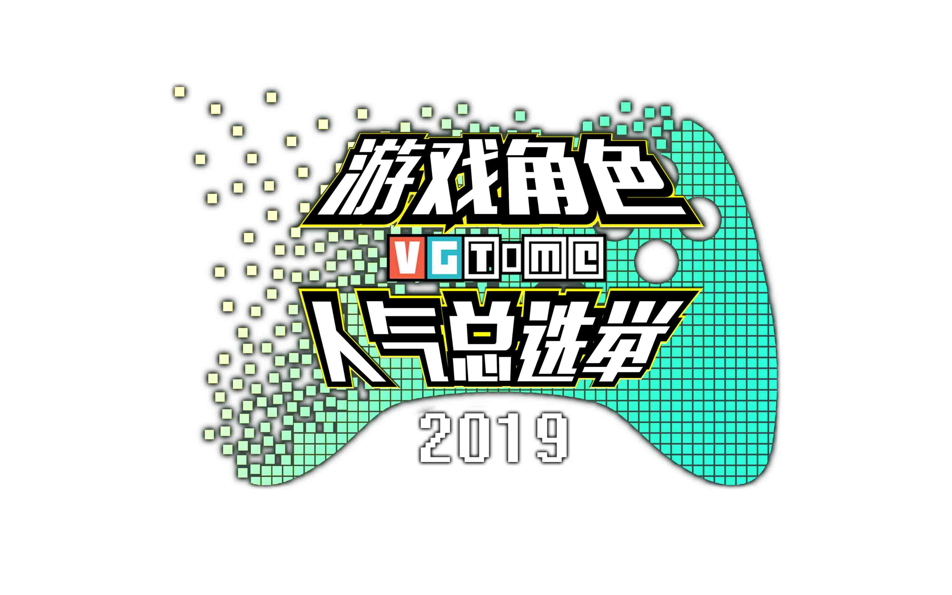 2019年,VGtimebetway官网手机版角色人气总选举如约而至