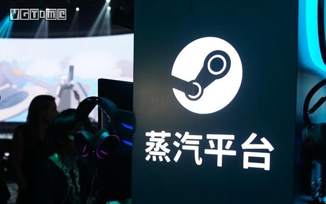 """優質服務器與更強本地化!完美世界公布""""蒸汽平臺"""""""