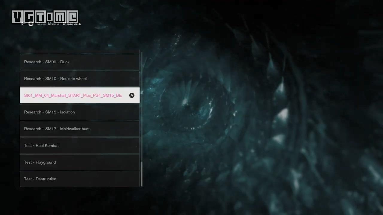 《控制》DLC的故事或将聚焦重要配角