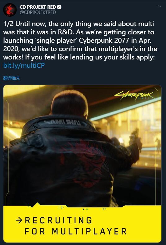 CDPR确认《赛博朋克2077》将在发售后追加多人模式