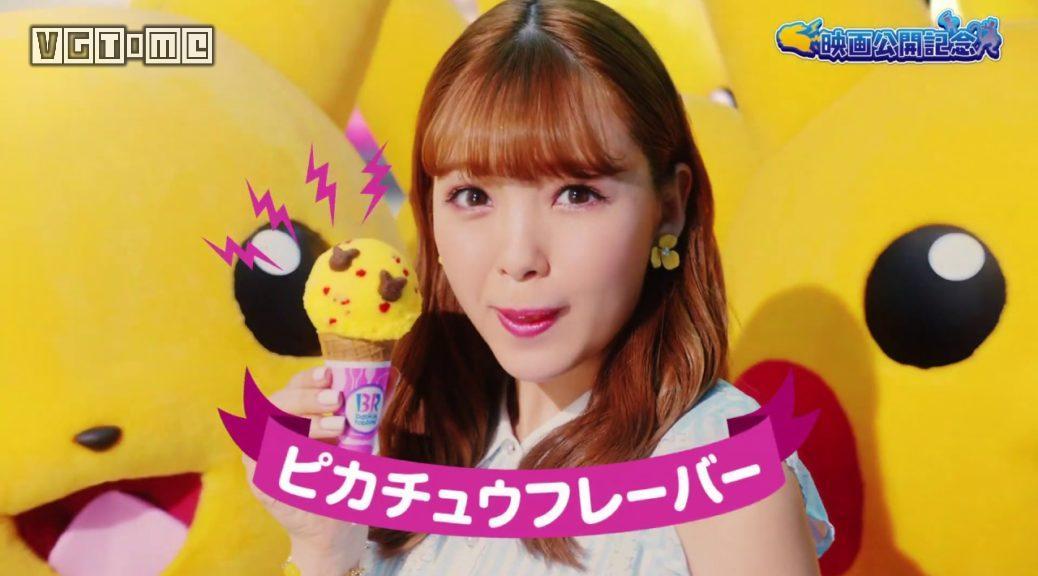 和宝可梦合作后,这家甜品店一天赚了4亿日元