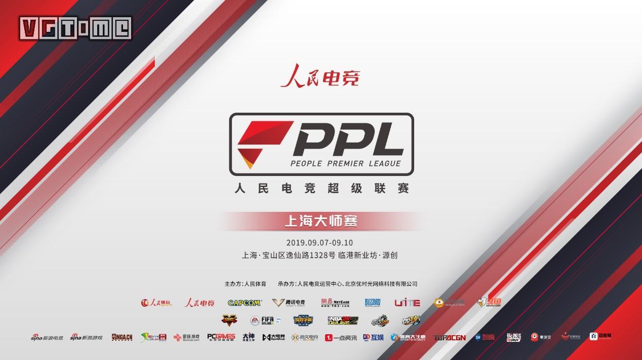Capcom Pro Tour 中国白金赛/人民电竞超级联赛圆满举办,小野义德亲临现场