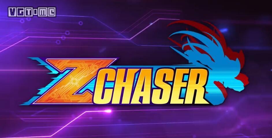 《洛克人 ZERO/ZX 遗产合集》新模式「Z Chaser」详情公开