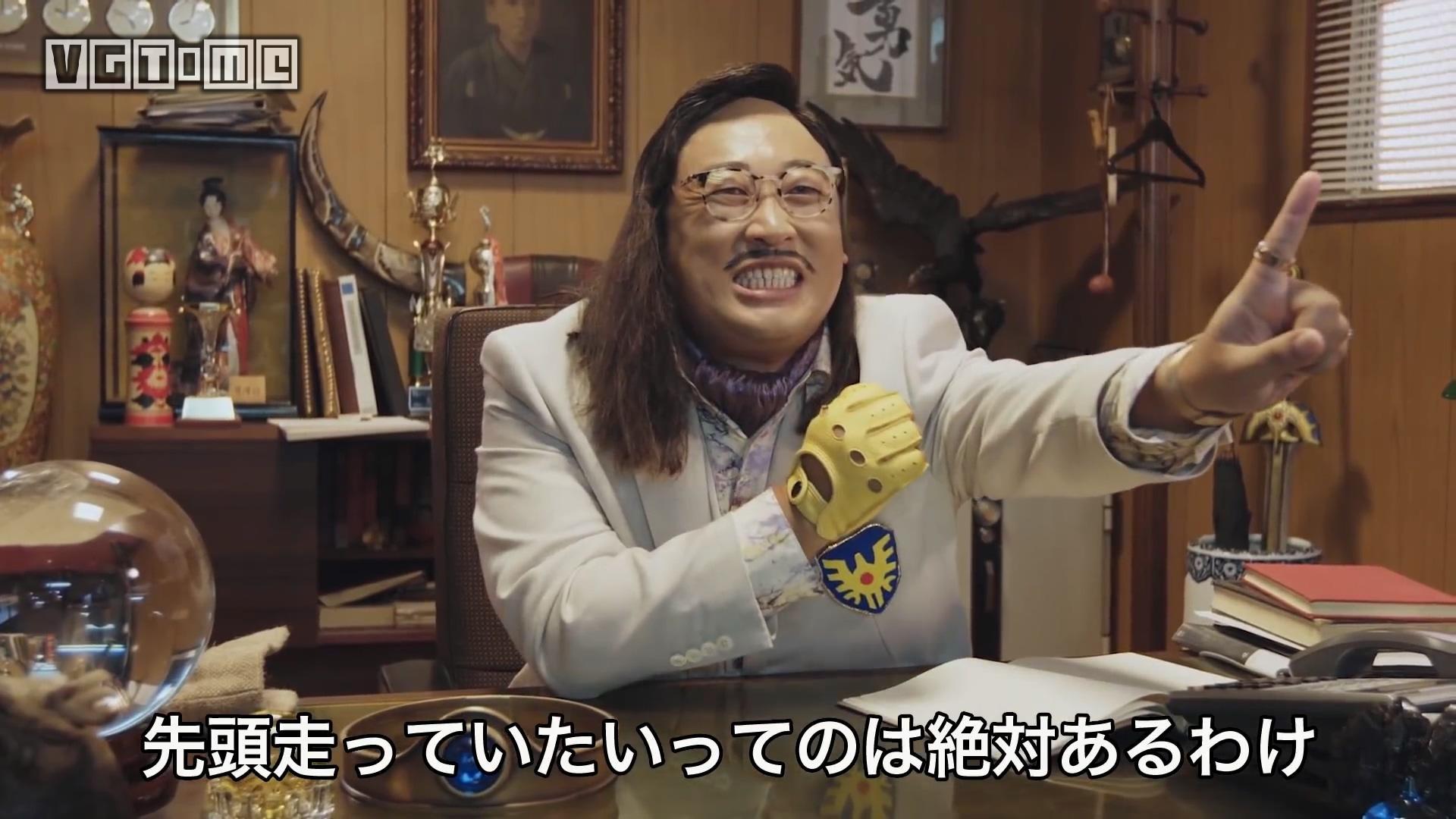 Switch《勇者斗恶龙11S》广告:现世勇者安利记