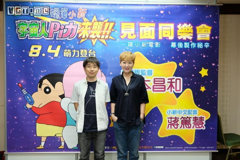 小新、柯南台配演员蒋笃慧老师不幸病逝,享年49岁