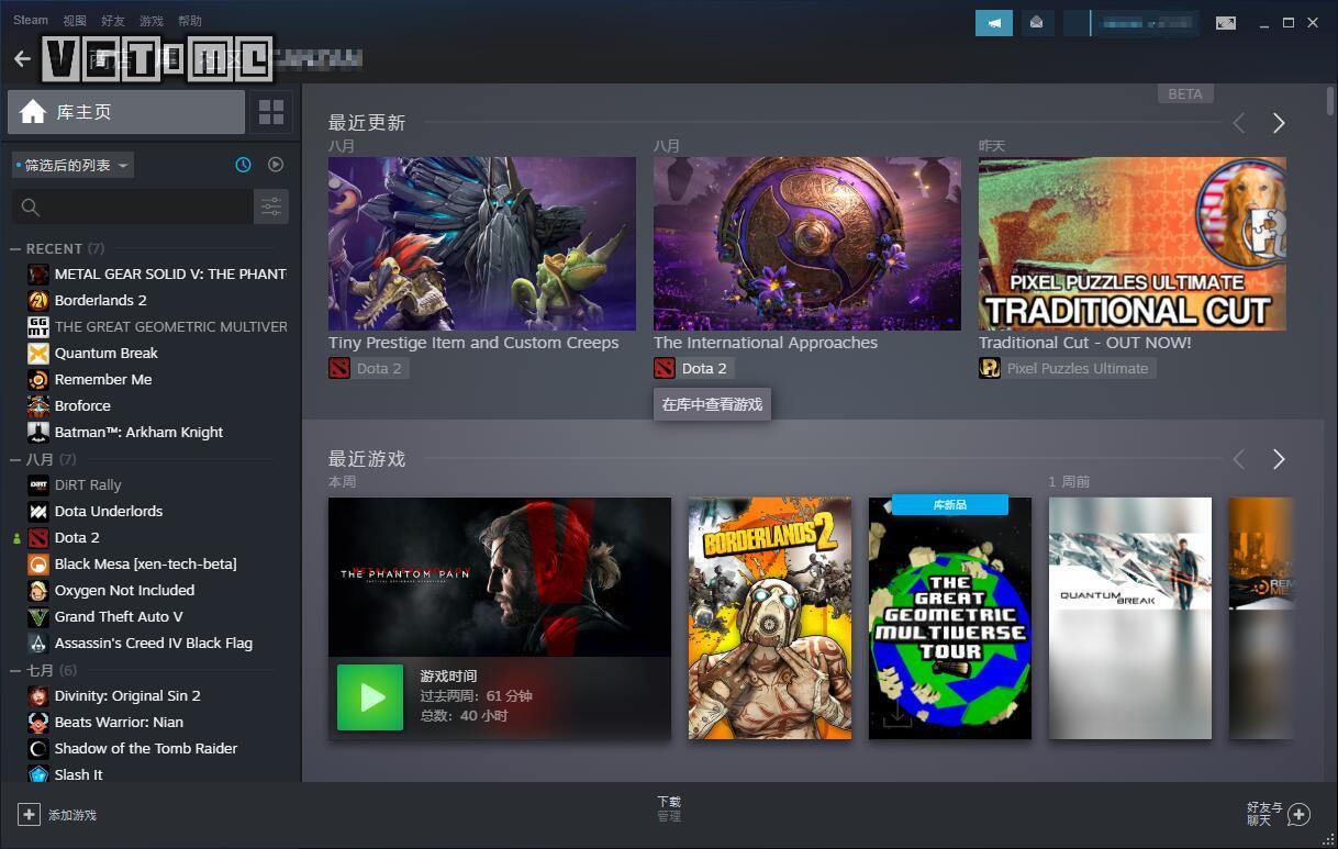 Steam新版游戏库现已开启公测,更美更实用