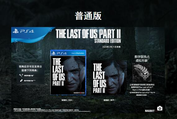 Simplified Chinese Version of Act II of the Last Survivor is on sale simultaneously to support Chinese voice