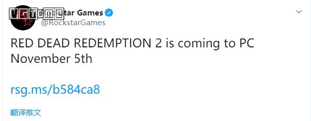 《荒野大镖客 救赎2》PC版将于11月5日发售
