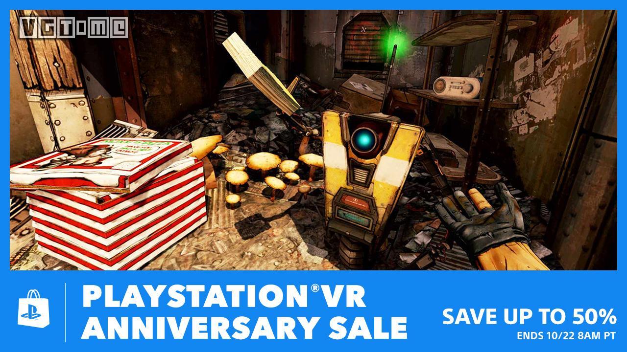 PS VR发售三周年!欧美服开启游戏促销活动