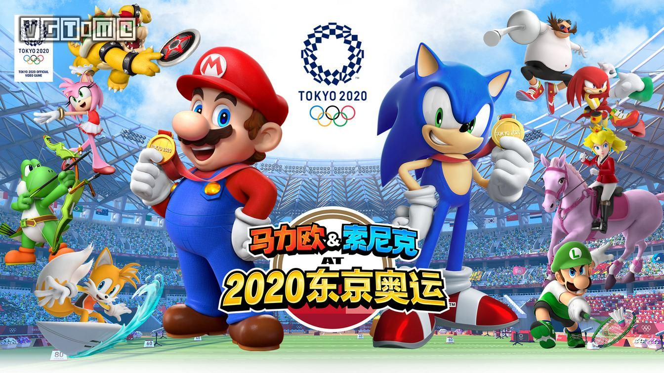 New Intelligence of Malio-Sonic Tokyo Olympics: Four Major Projects Published