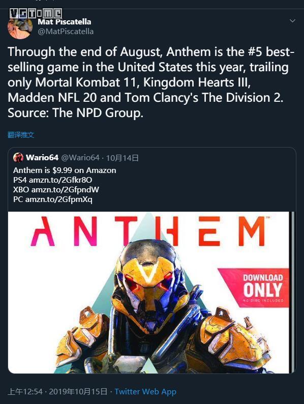 虽然《圣歌》翻车了,但它目前仍是全美今年最畅销游戏之一