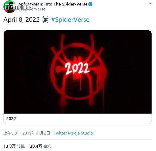 《蜘蛛侠 平行宇宙》续作将于2022年4月8日上映