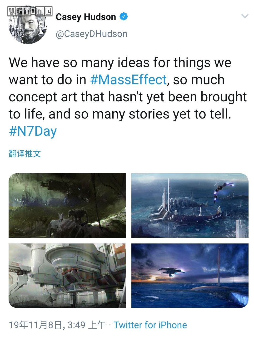 《质量效应》游戏总监放出系列概念图,新作在做了吗?