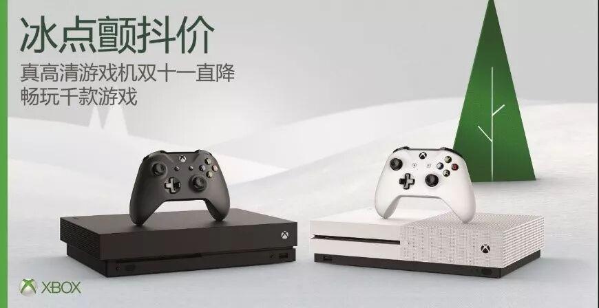 微软双11大促:24期免息,Xbox One X只要2999元