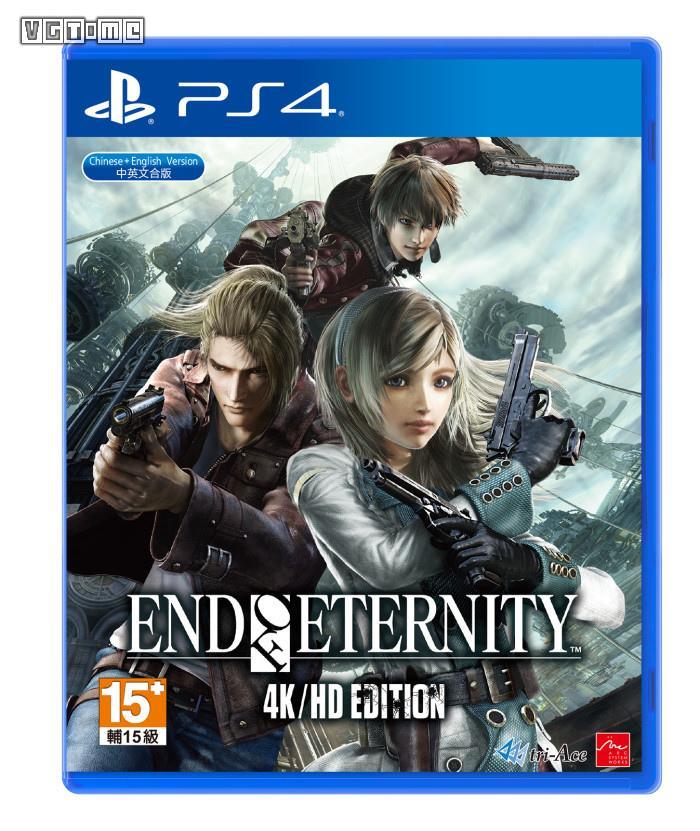 PS4《永恒终焉 4K/HD》中文版将于12月5日发售,版本详情公布