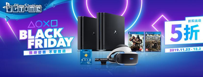Sieh starts black five promotion, PS4 main engine drops 600 Hong Kong dollars directly