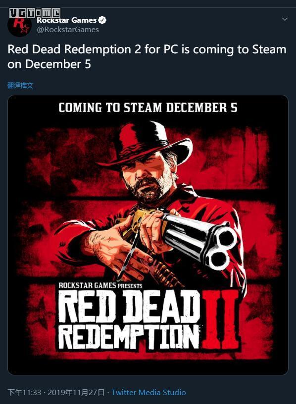Rockstar宣布《荒野大镖客 救赎2》12月5日登陆Steam