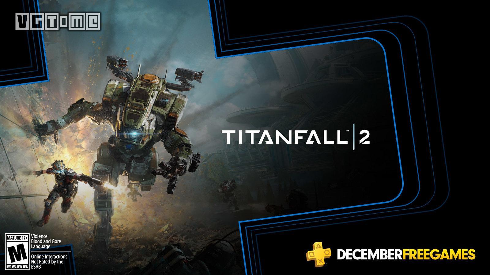 2019年12月欧美服PS+会员免费游戏:《泰坦天降2》