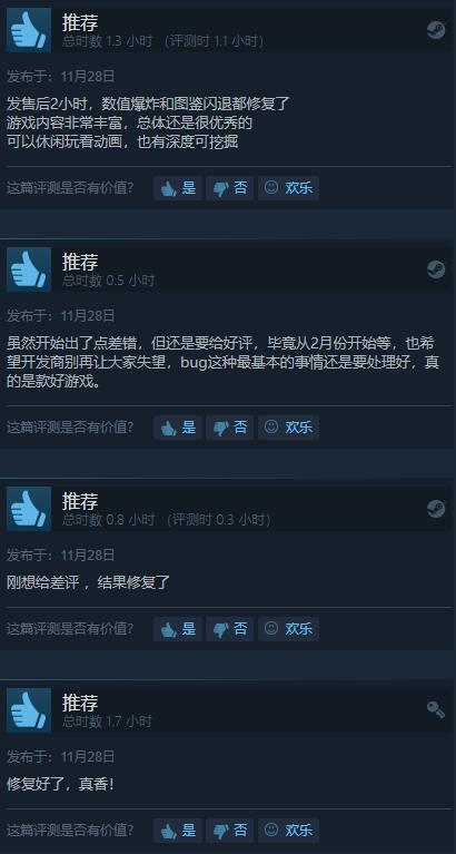 【更新】《SD高达G世纪 火线纵横》Steam版秒杀bug已修复