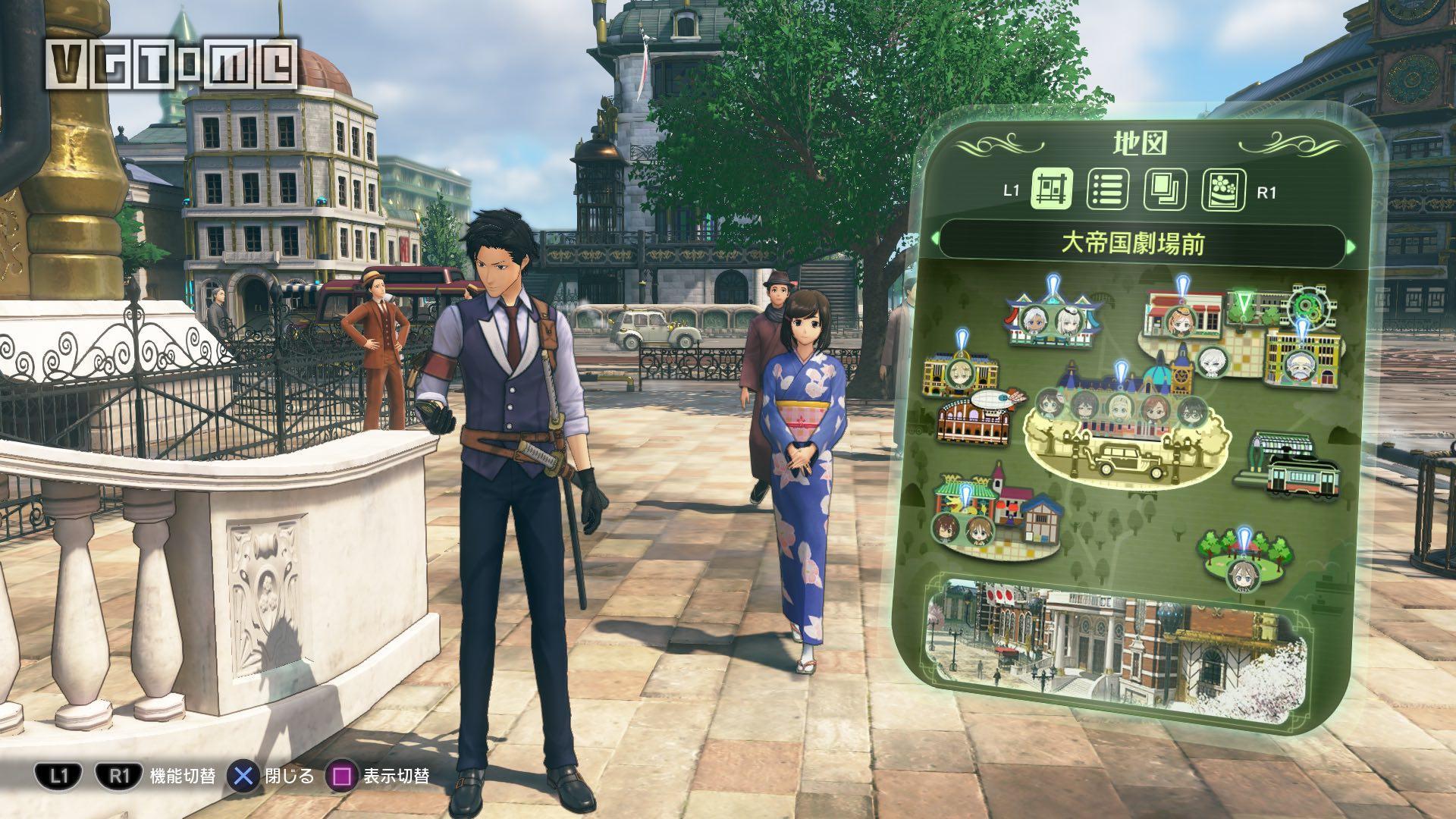 《新樱花大战》新情报:「手机」系统及花牌游戏