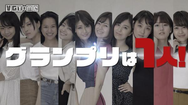 《如龙7》新角色介绍:她们是女优海选的获胜者