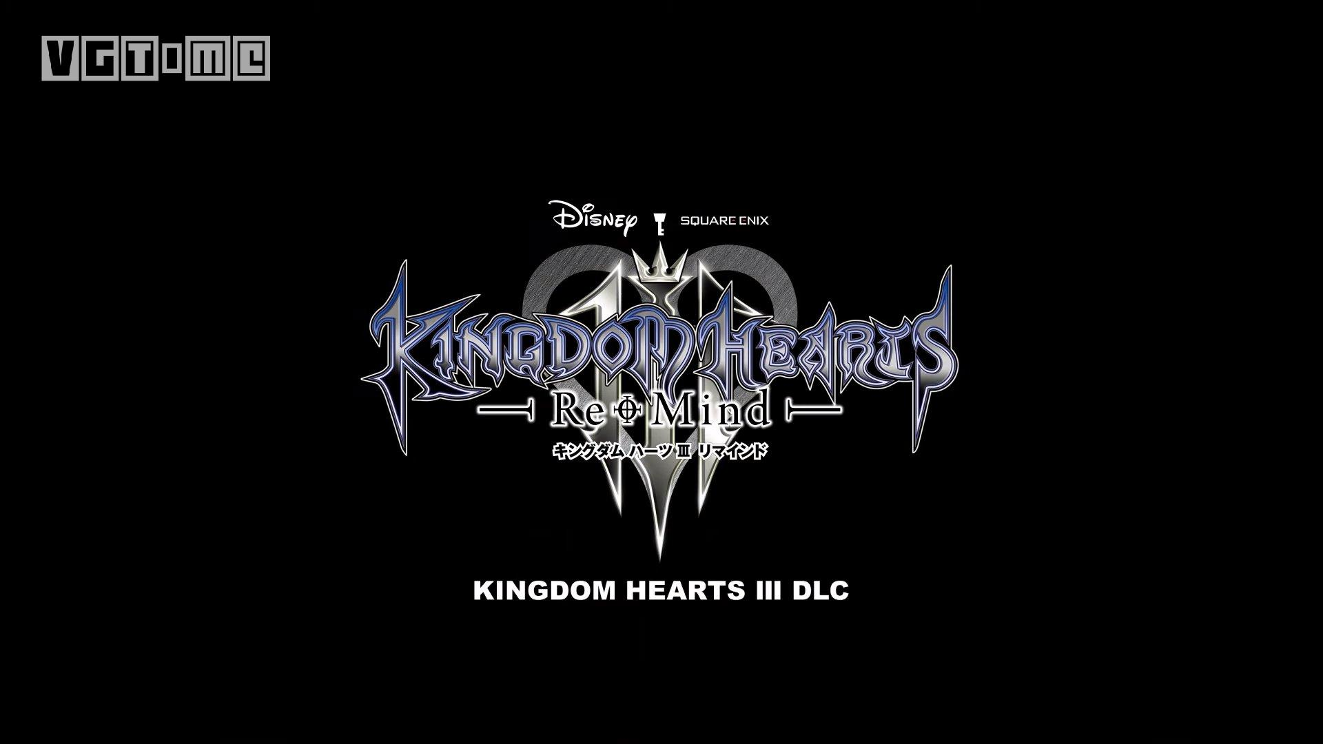 """《王国之心3》DLC""""ReMIND""""新消息公布 预告片12月放出"""