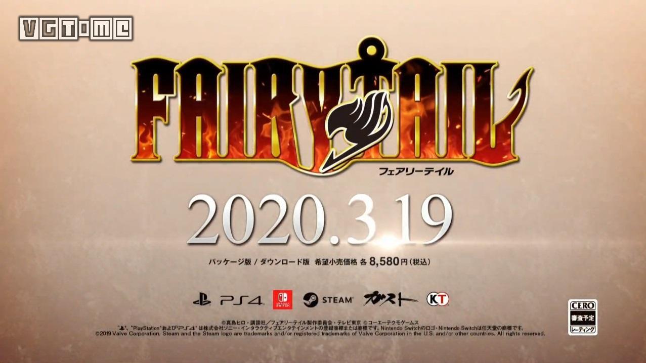 《妖精的尾巴》2020年3月19日发售 零售详情公开