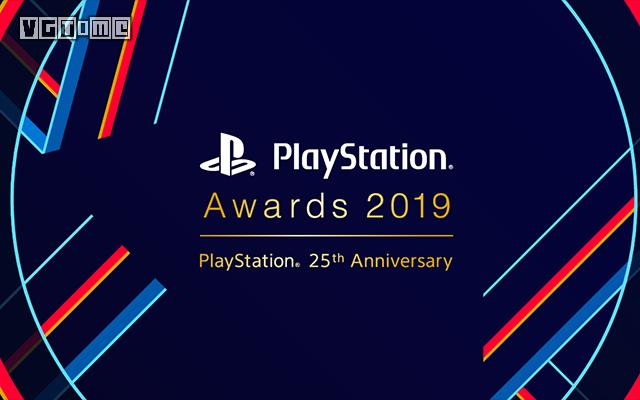 PS Awards 2019各奖项揭晓 5款游戏斩获白金大奖!