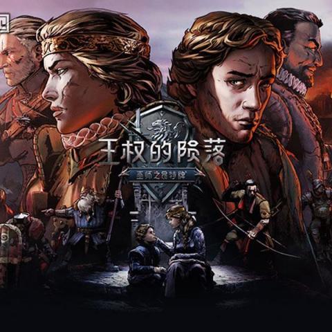 https://img01.vgtime.com/game/cover/2019/12/20/191220141144370_u2505.jpg