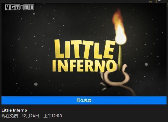 https://img01.vgtime.com/game/cover/2019/12/23/191223091648234_u292926.jpg