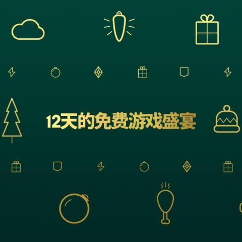 https://img01.vgtime.com/game/cover/2019/12/23/191223091842744_u292926.jpg