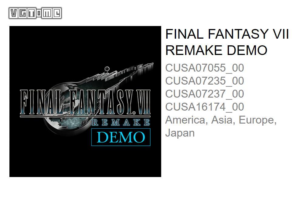 《最終幻想7 重制版》Demo泄露 或將在近期推出