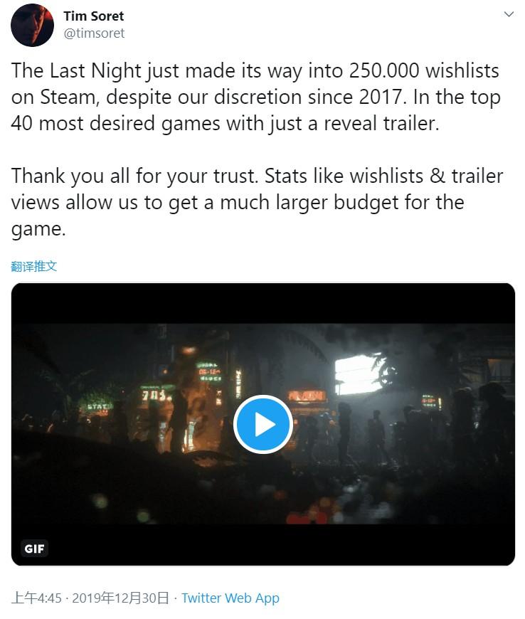 Steam版《最后一夜》愿望單添加數突破25萬,總監發推感謝