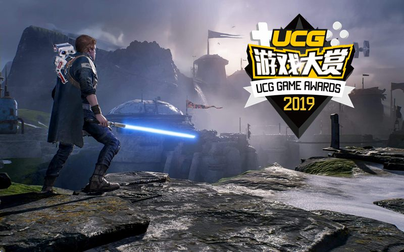 UCG游戏大赏2019海选 11&12月游戏投票帖