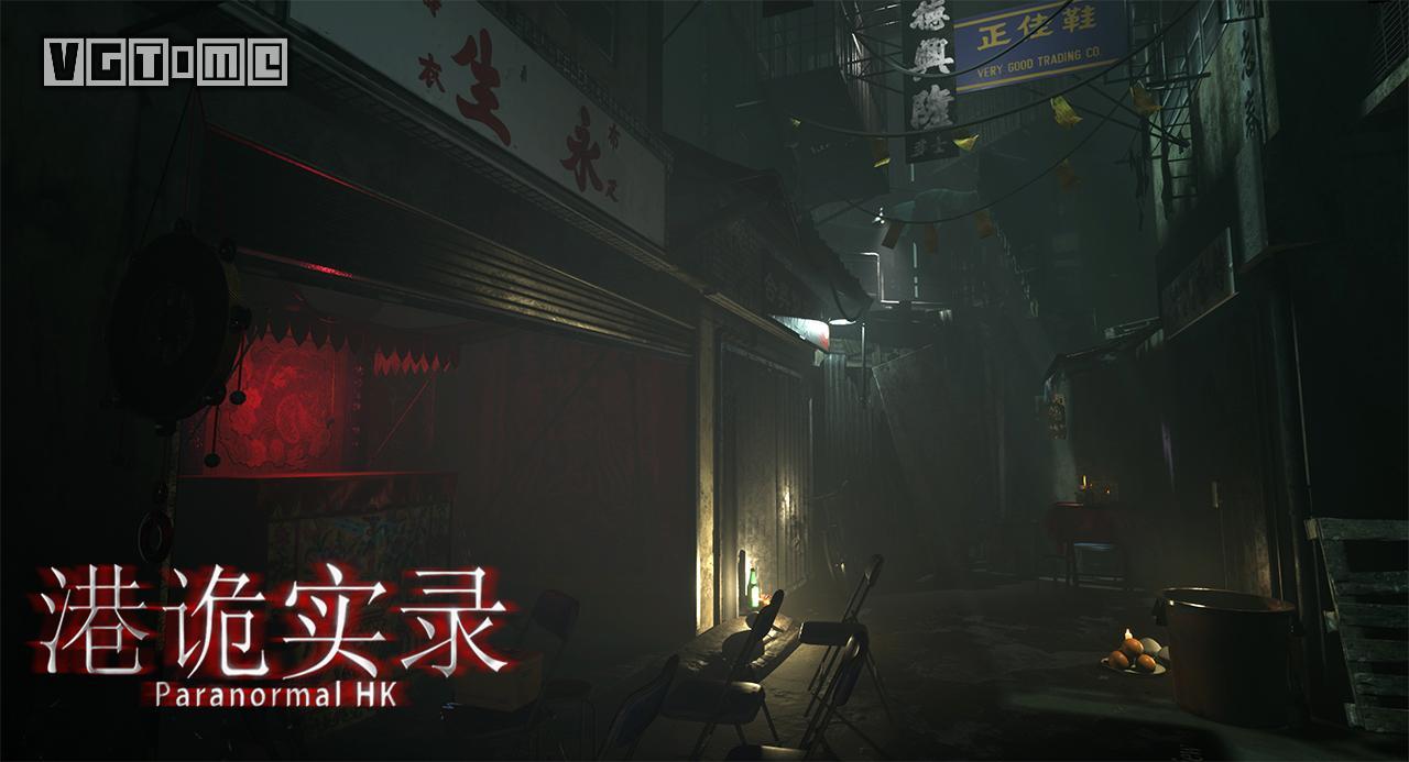 九龍城寨恐怖游戲《港詭實錄》將于1月6日登陸Steam