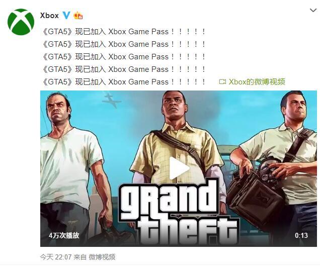 游戏时光本周热门:还有谁没有买?
