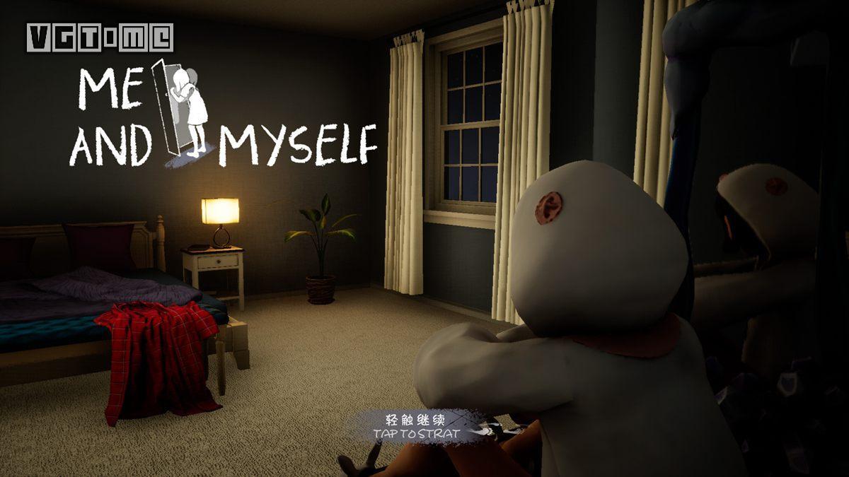 在游戏里跟「过去的自己」合作是怎样的奇妙体验?