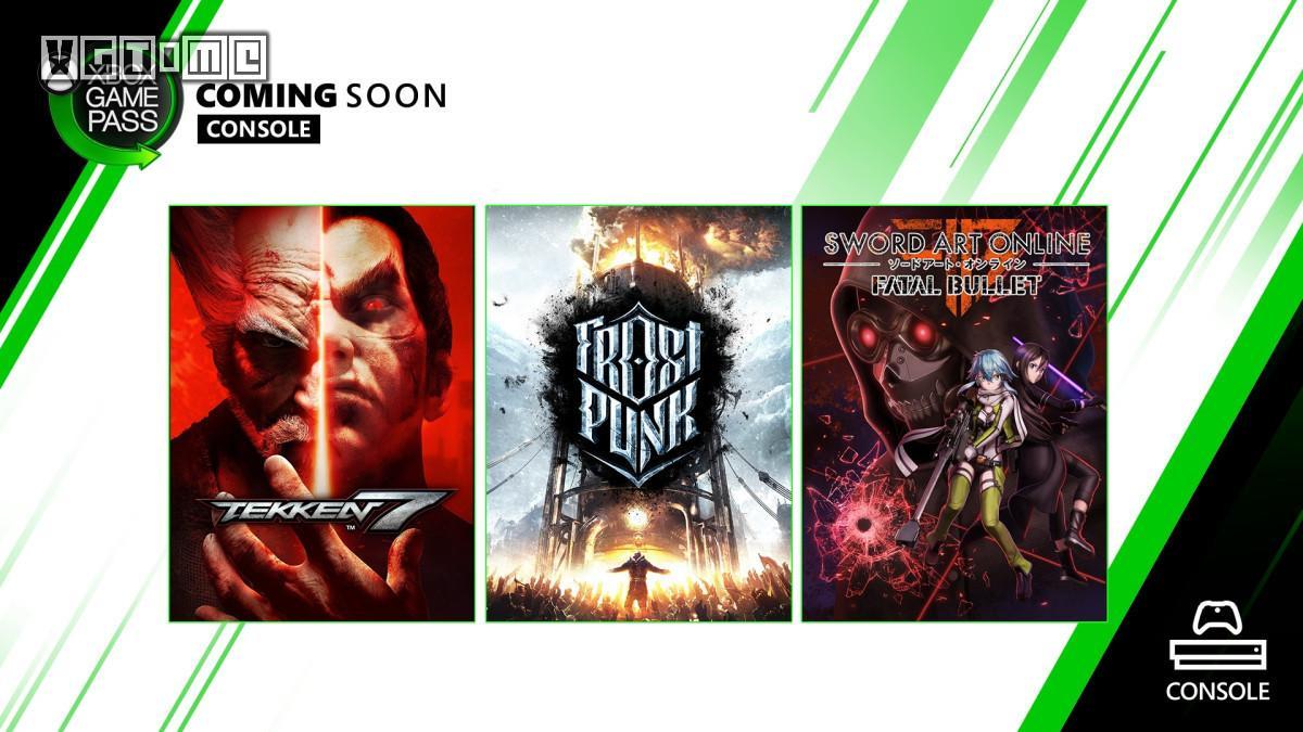 一月XGP新游戏:《铁拳7》《冰汽时代》《刀剑神域》