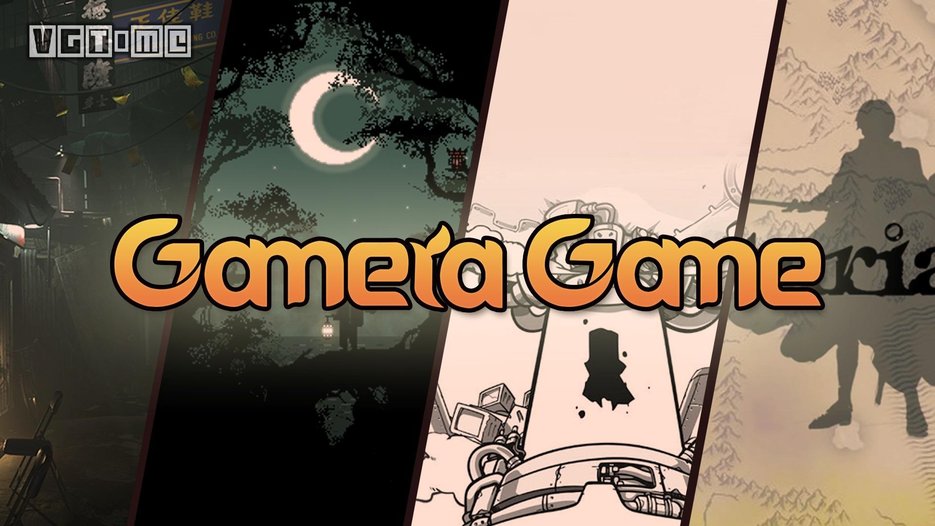 国内发行商Gamera Game公布2020年游戏阵容