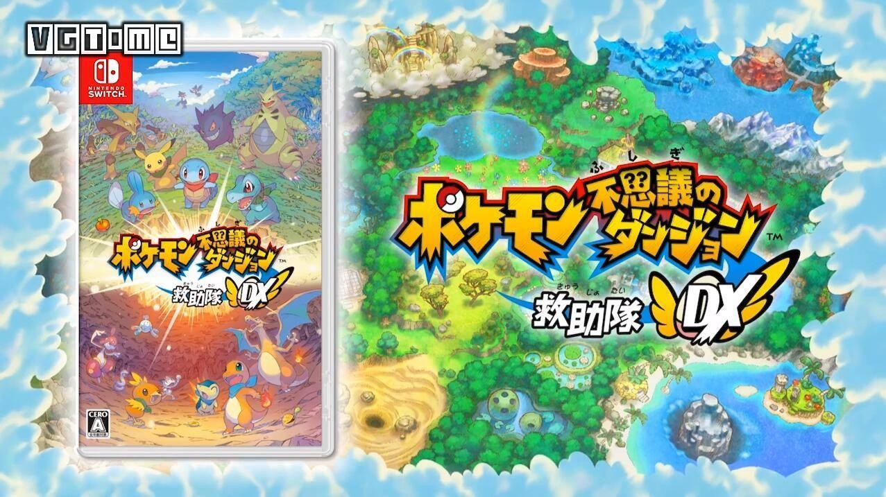 《寶可夢 不可思議的迷宮 救援隊DX》預購及試玩版上架 暫不支持中文字幕