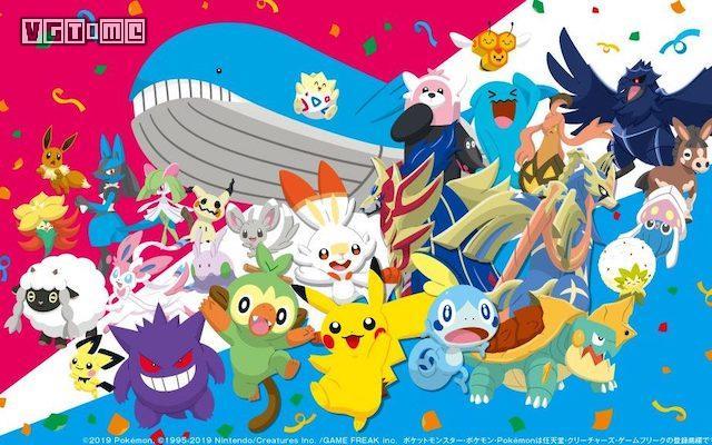 日本游戏周销量 2019 12.30~2020 1.5