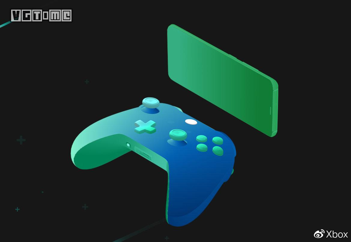 Xbox主机串流功能于今日向更多地区开放测试