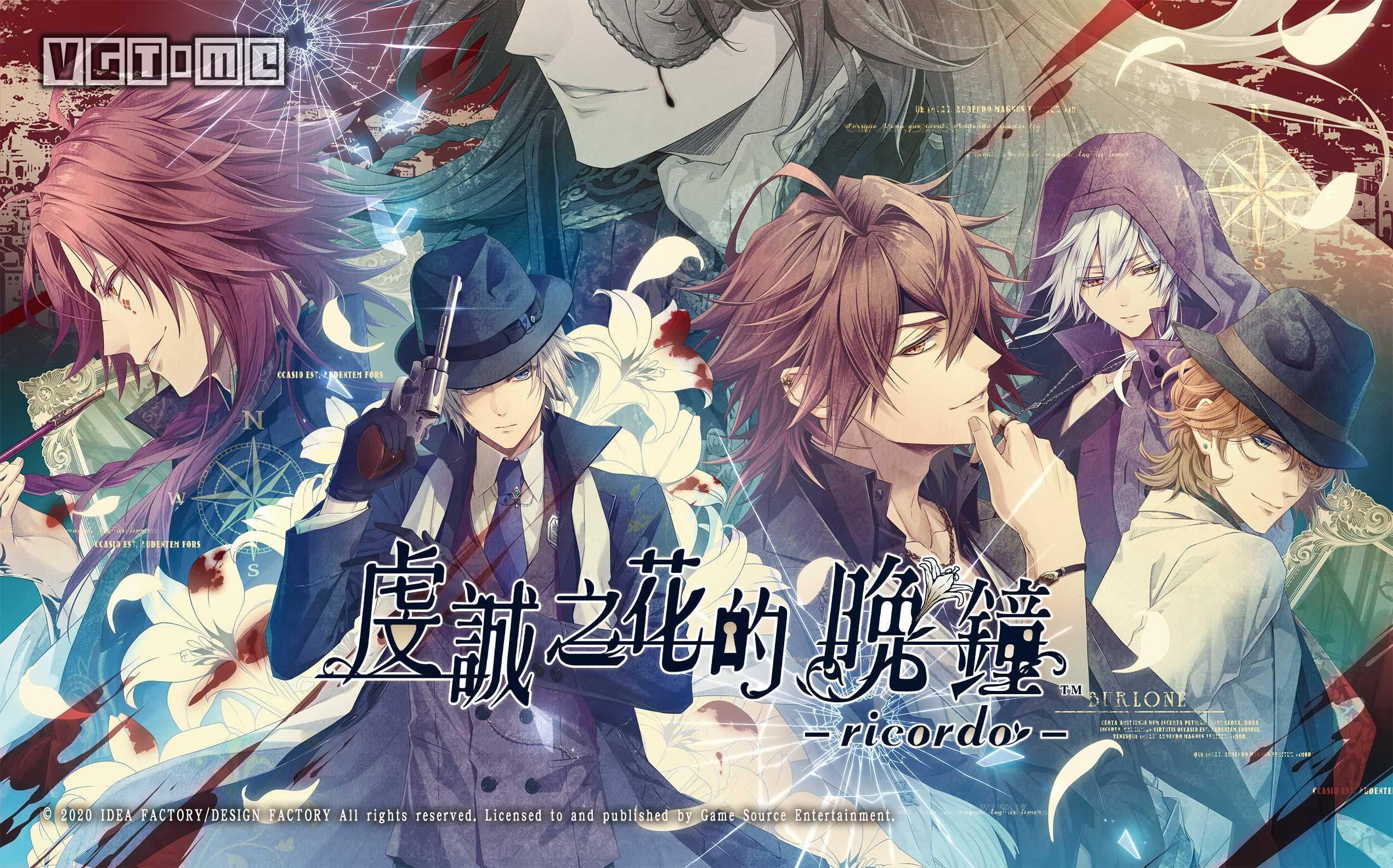 乙女游戏《虔诚之花的晚钟》将于2020年内推出Switch中文版