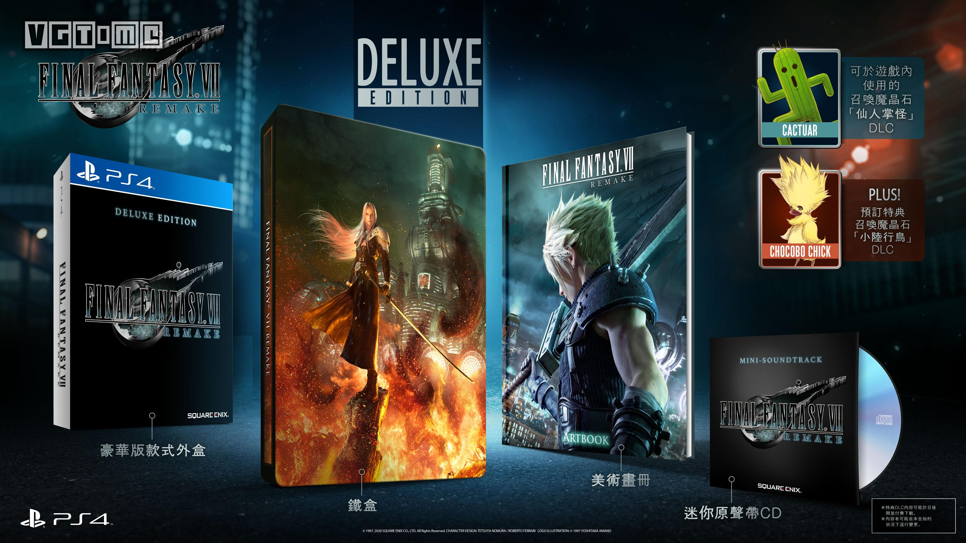 PS4《最终幻想7 重制版》港版将于1月22日开始预购 实体版特典为神罗员工ID卡