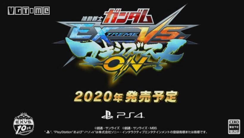 《机动战士高达EXVS MBON》移植PS4,2020年发售