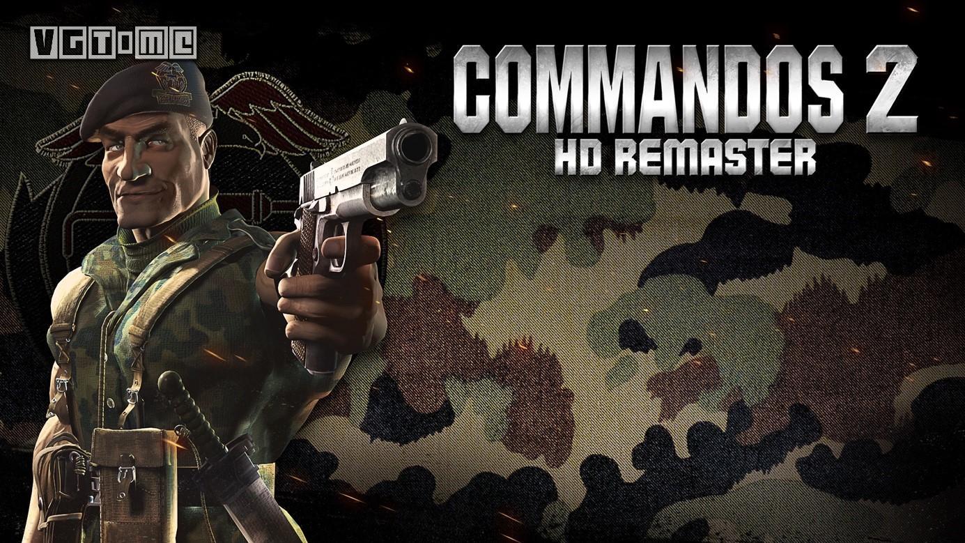 《盟军敢死队2》《罗马执政官》 高清重制版本今日上线Steam