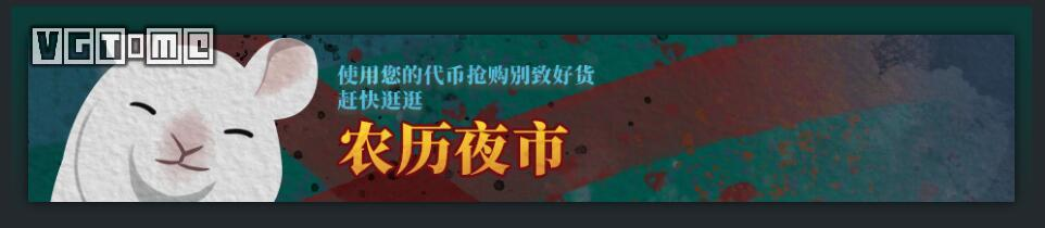 Get red envelopes every day! Steam opens Lunar New Year's special