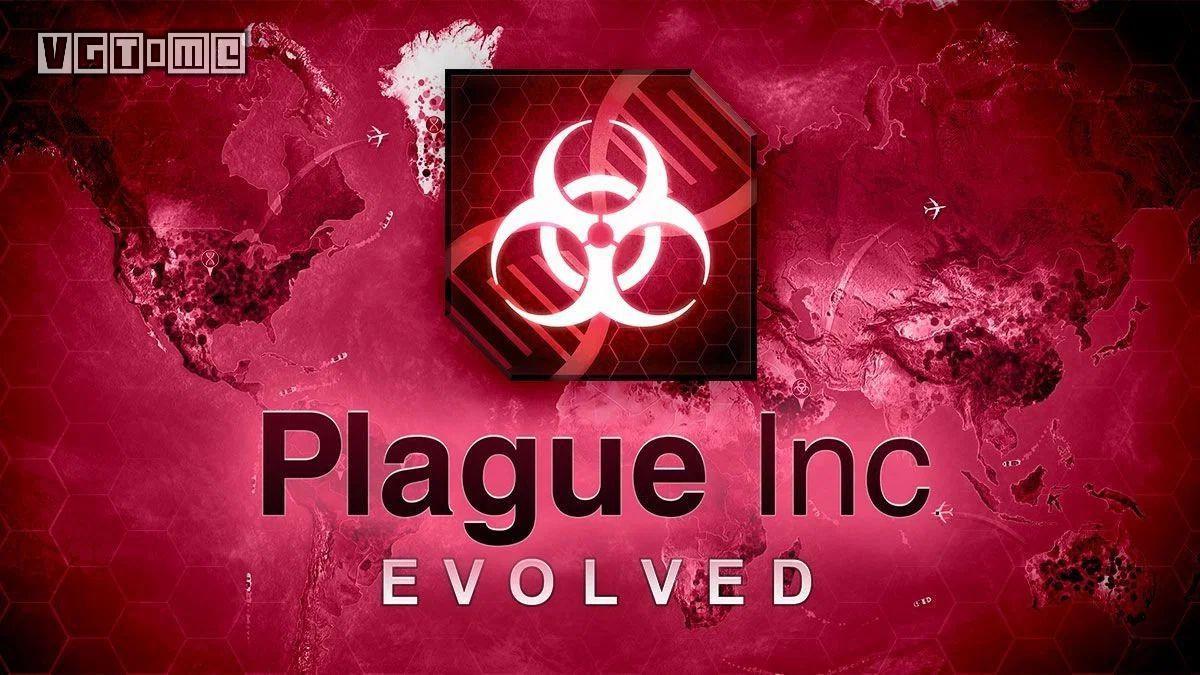 《瘟疫公司》开发团队建议玩家从官方渠道获取疫情资讯