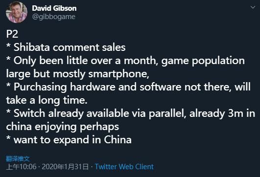 任天堂社长:中国目前大约有300万Switch用户