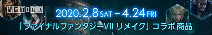 日本Square Enix餐厅《最终幻想7》主题公布